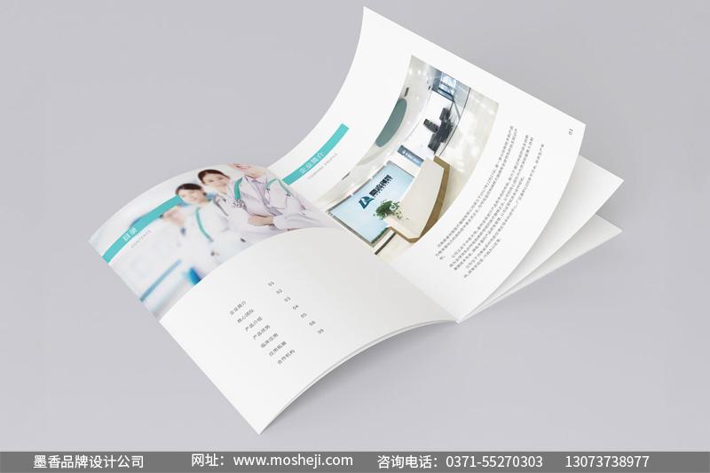 招商画册设计印刷