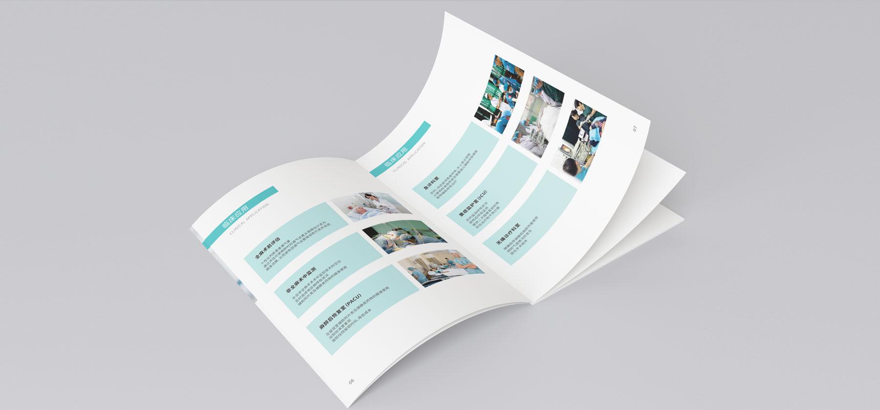 设计制作企业宣传画册