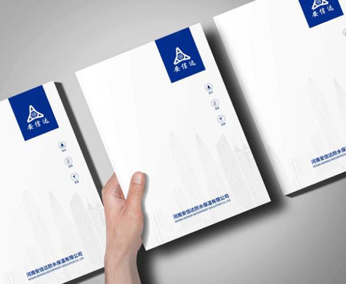 画册设计制作