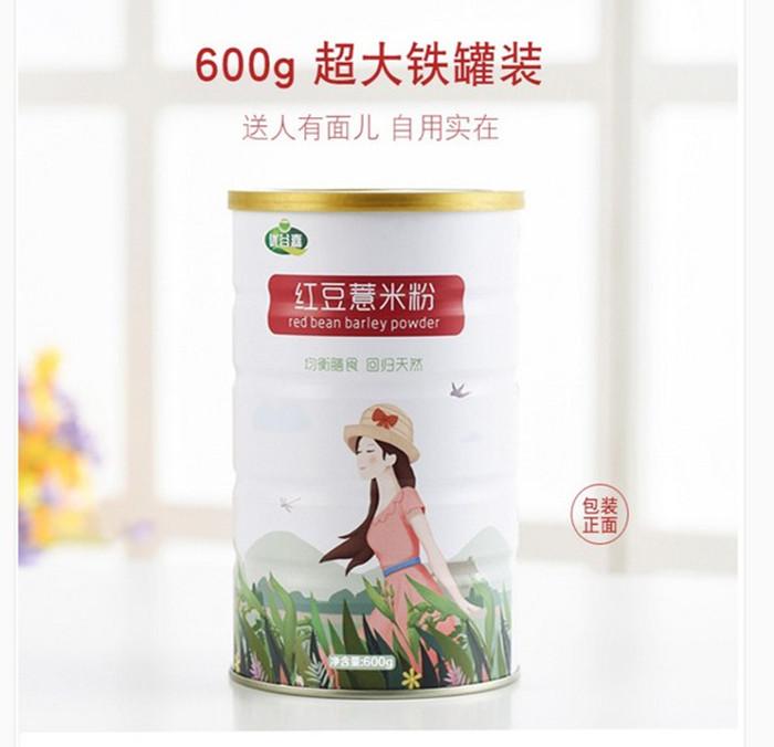 罐装类产品包装设计