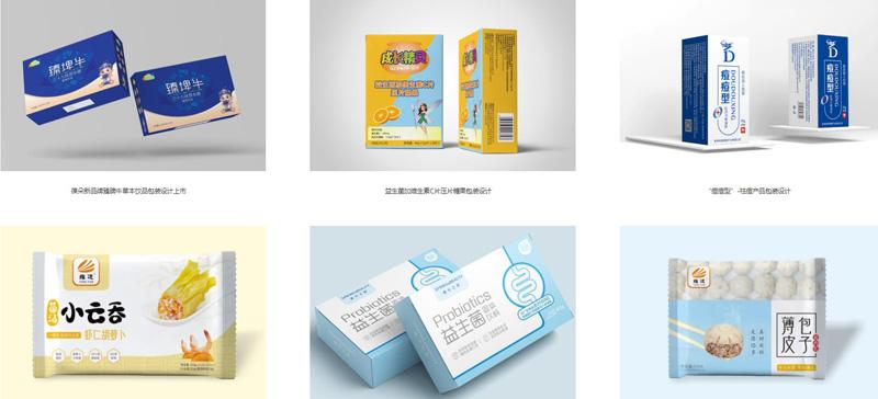 包装设计案例欣赏