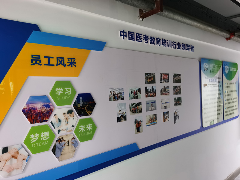 设计制作企业文化墙