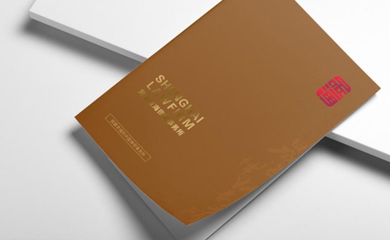 郑州高新区画册设计印刷