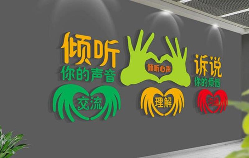 校园文化墙设计制作