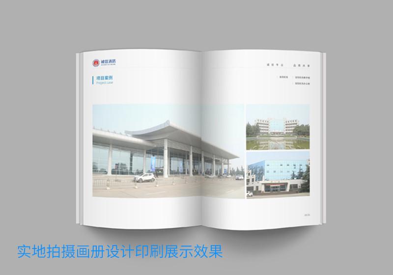 设计印刷企业宣传册