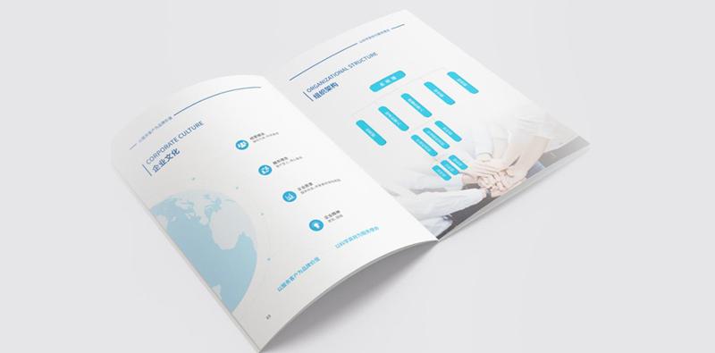 检测行业画册设计制作