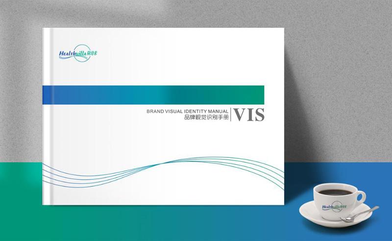 郑州VI视觉设计公司