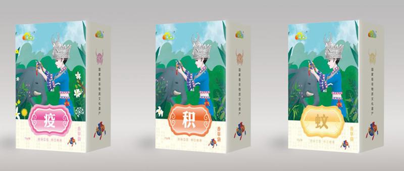 手绘系列包装设计公司