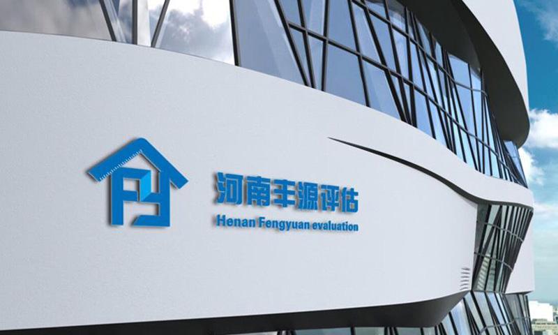 房产行业logo设计