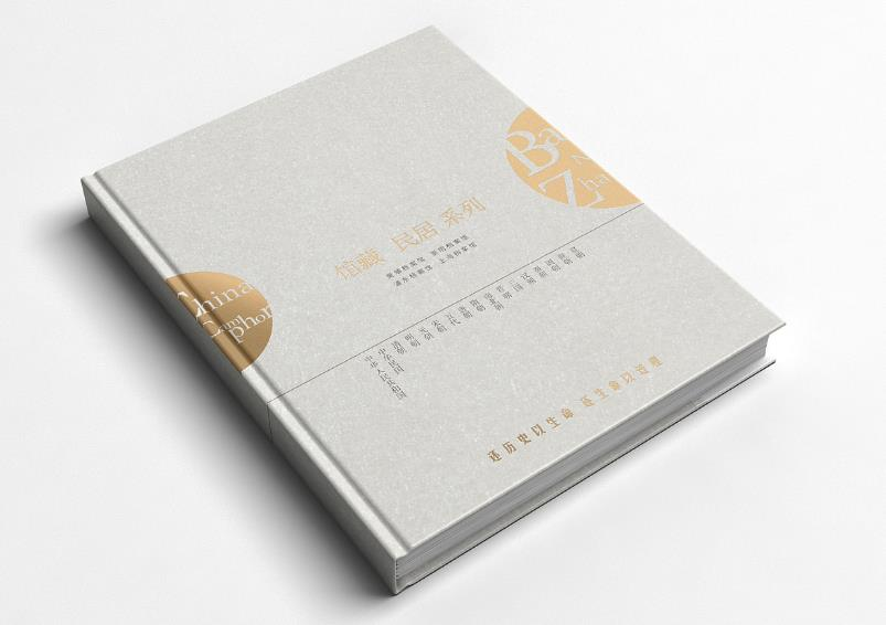 画册设计印刷公司