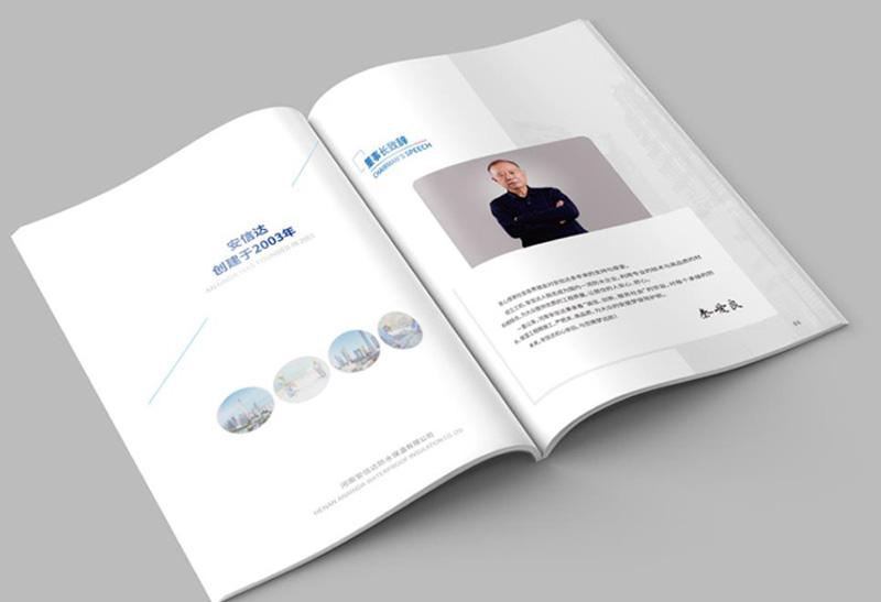 创意画册设计制作