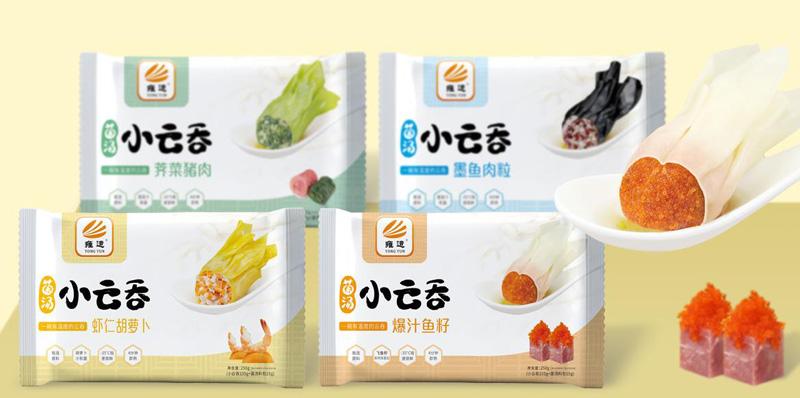 速冻食品系列包装设计