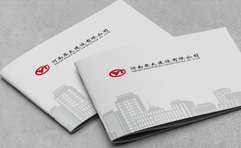 建筑画册设计制作