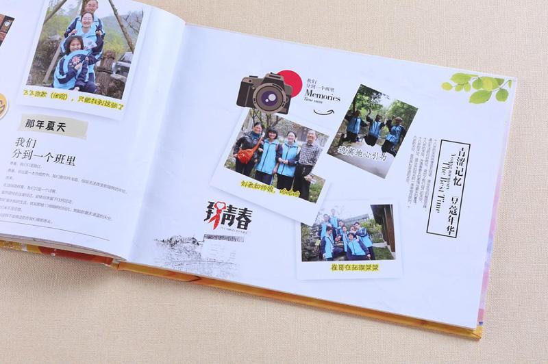 纪念册设计排版制作