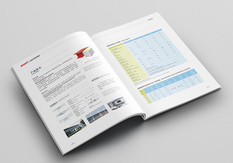 建材行业画册设计印刷