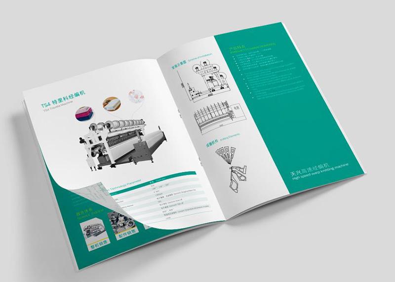 产品画册设计拍摄