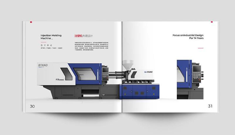 宣传画册设计印刷