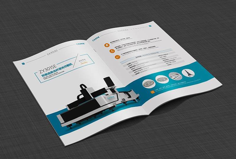 机械数控类画册设计印刷
