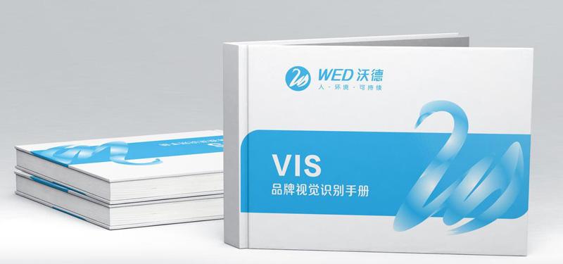 郑州环境科技企业VI设计