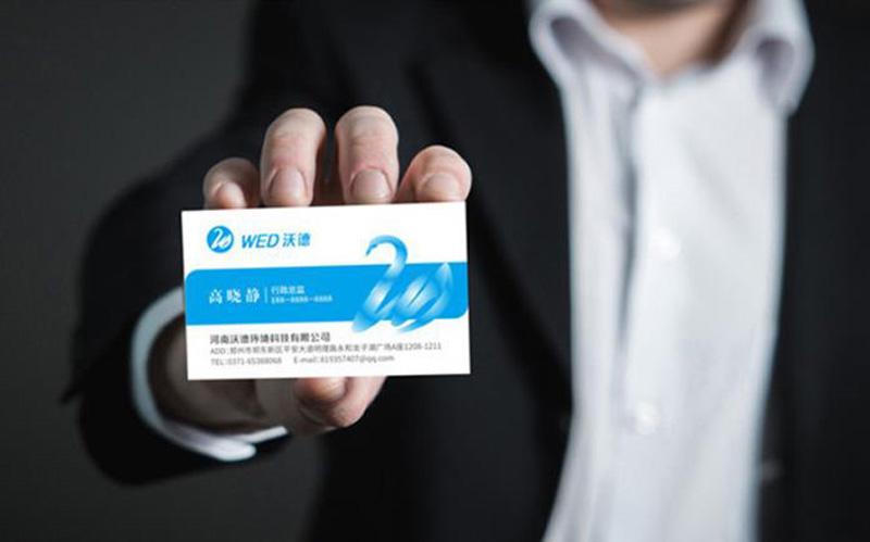 郑州环境科技企业VI应用设计