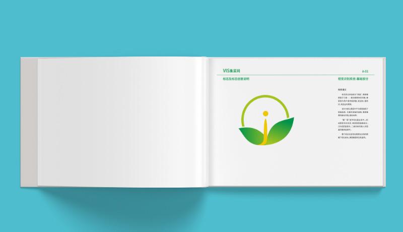 郑州餐饮VI设计公司设计案例欣赏