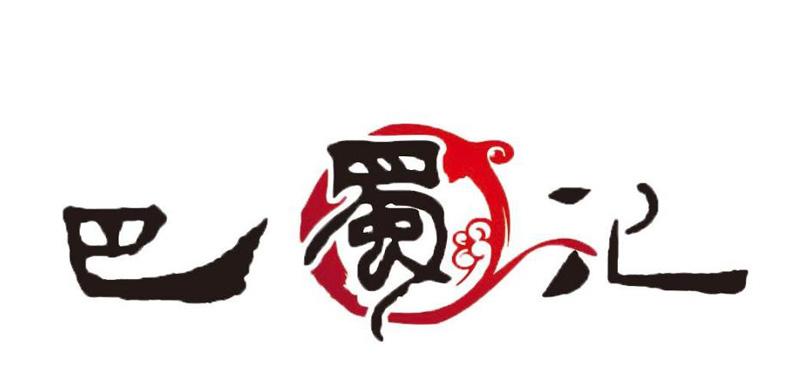 火锅店连锁店标志设计