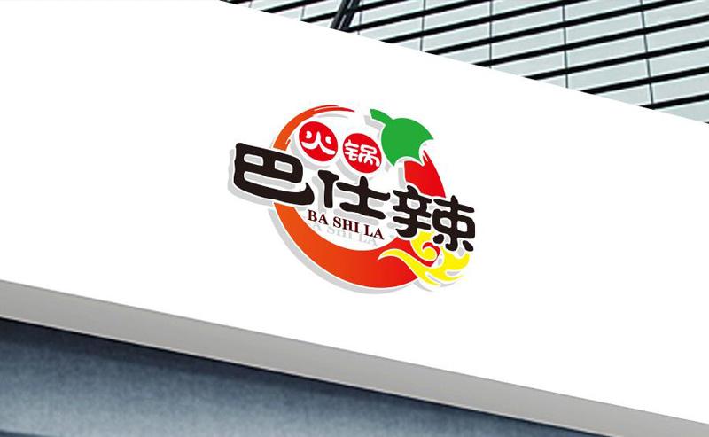 火锅餐饮连锁VI设计