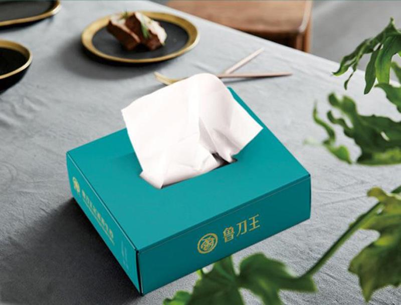 火锅店连锁店宣传品设计