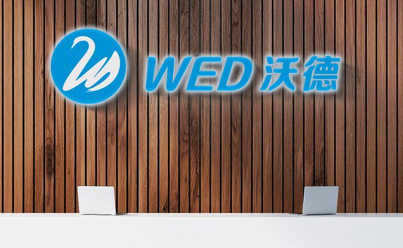 郑州logo设计公司
