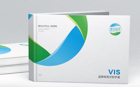 郑州VI设计公司